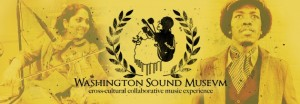 washington-sound-museum2